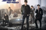 עיר בדוייה מתורגם – Fabricated City לצפייה ישירה